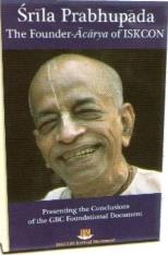 Шрила Прабхупада — основатель и ачарья ИСККОН